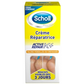 Scholl Crème Réparatrice Active Repair K+ 120 ml